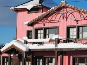 Hotel Campanilla, Ushuaia