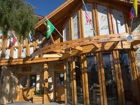 Hotel Antiguos, San Martín de Los Andes