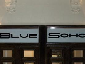 Blue Soho Hotel, Ciudad de Buenos Aires