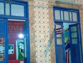 Other Side Hostel, Rio de Janeiro