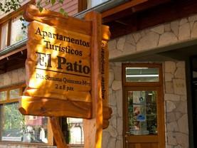 Apartamentos El Patio, San Martín de Los Andes