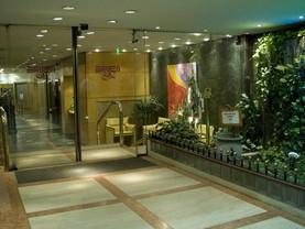 Bauen Suite Hotel, Ciudad de Buenos Aires