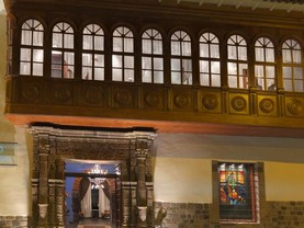 Aranwa Cusco Boutique Hotel, Cusco