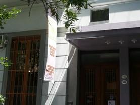 Hostel Sol de Oro, Ciudad de Buenos Aires